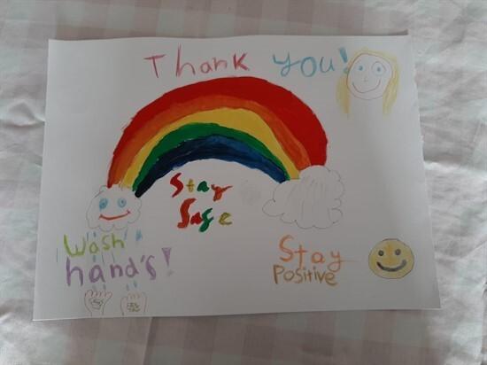 Ayla Tavener Rainbow
